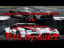 2019 Nissan GTR Skyline R36 VS Toyota Supra Кто лучше?