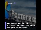 IT Новости 1 декабря 2017