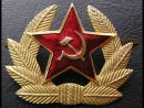 гр ВСЁ СНАЧАЛА В Армию муз и сл А Машковцев