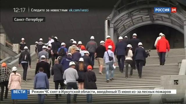 Новости на Россия 24 • Скандал на Зенит-Арене генподрядчик и власти обвиняют друг друга