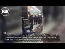 Дебоширов в аэропорту Шереметьево сняли на видео