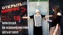 Битва соседей. Как в Севастополе незаконную пристройку шесть лет сносят