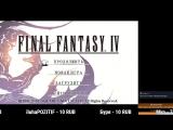 Final Fantasy IV (PC) стрим 03.