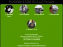 розыгрыш билетов на бои ММА в Екатеринбурге