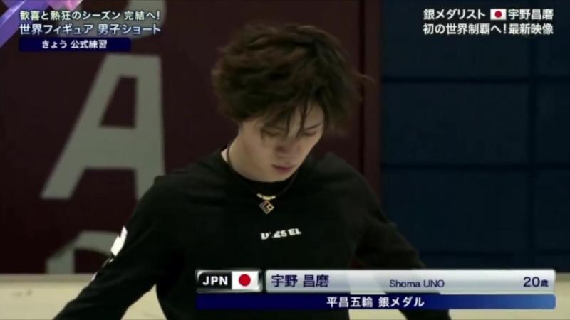 20180321 Fuji TV - Official practice
