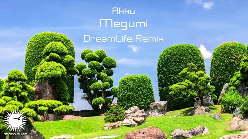 Akku Megumi DreamLife Remix Teaser