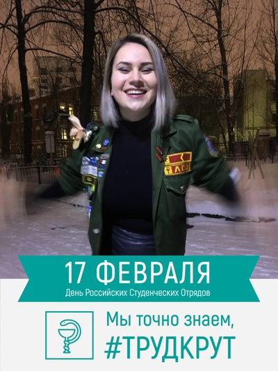 Юлия Гладкова