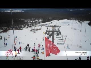 Этап Кубка Мира по скоростному спуску на коньках 2018.