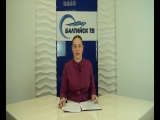 Выпуск новостей от 31.01.18