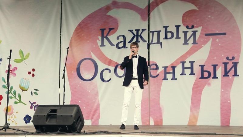 Артем Ключевский. Королева красоты