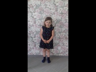 Таня Папушина, 4 года, 4 группа