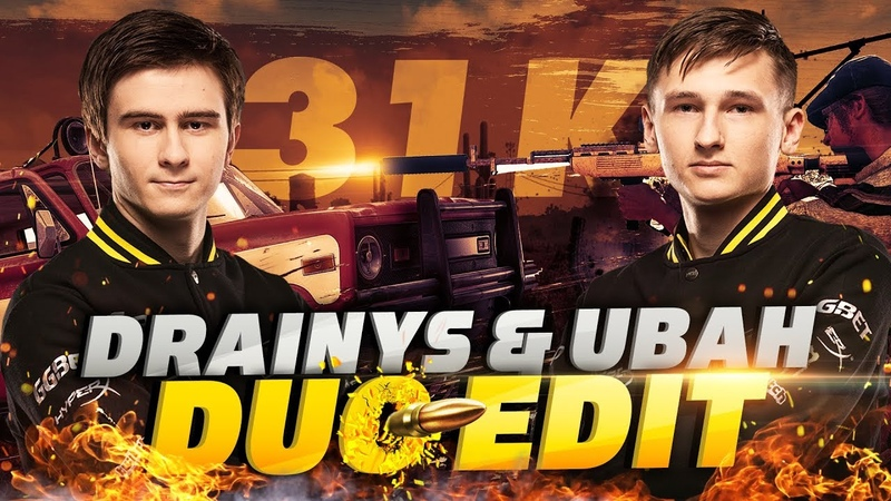 Drainys ubah DUO EDIT - 31 kill