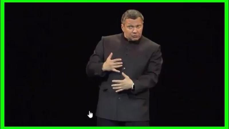 Соловьёв о МуДко