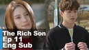 Kim Min Kyu Fall In Love With ELKIE After She Had Just Washed [The Rich Son Ep 11]