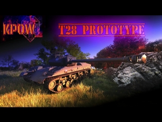 WoT 1.0 | А Прот то на ТОП пушке имбует | Кач T28 Prototype