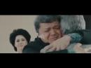 Ата ана узбек кино