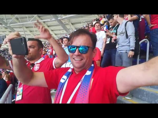 Himna Srbije pred početak duela sa Kostarikom (17.6.2018)