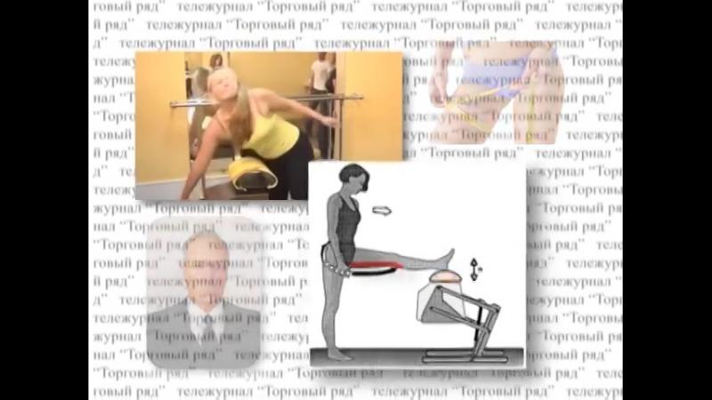 Студия коррекции фигуры г.Могилев пер. Пожарный 3В, к.5