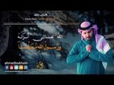 Kitab Allah - Ahmed Bukhatir -