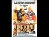 KING KONG A Fuga de King Kong 1967 - (dublado)