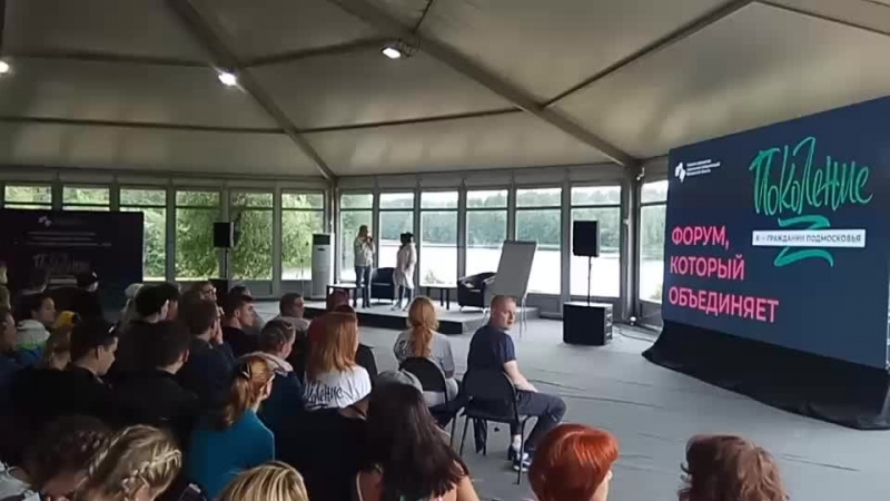 Форум ЯГП. Встреча с VIP-гостем. Юденич Марина Андреевна.