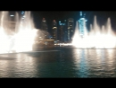 фонтанчик без дельфина