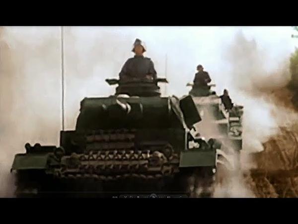 Мин обороны рассекретило документы от 22 июня 1941г МЫ ВСЕ ЗНАЛИ