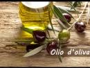 Пожалуй, лучшее оливковое масло Италии ¦ Человек мира 🌏 Моя Планета