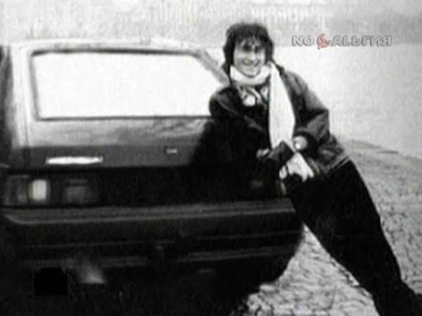 Сообщение о гибели Виктора Цоя август 1990