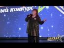 Ольга Ким - Я вернусь