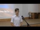 FELIX BUBNOV на вручении аттестатов 2к18
