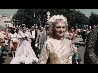Карнавал или когда танцуют все (фильм Валерия Захарова)