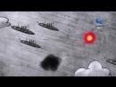 Вторая мировая - Забытая война Китая - Viasat History. World War II - Chinas Forgotten Wa 1 серия