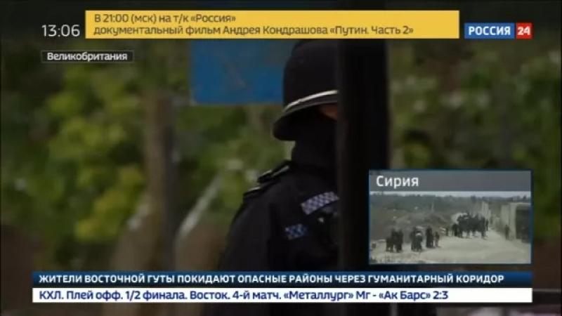 Россия 24 Песков о деле Скрипаля представьте что в Москве Range Rover сбил человека а мы обвиняем Британи…