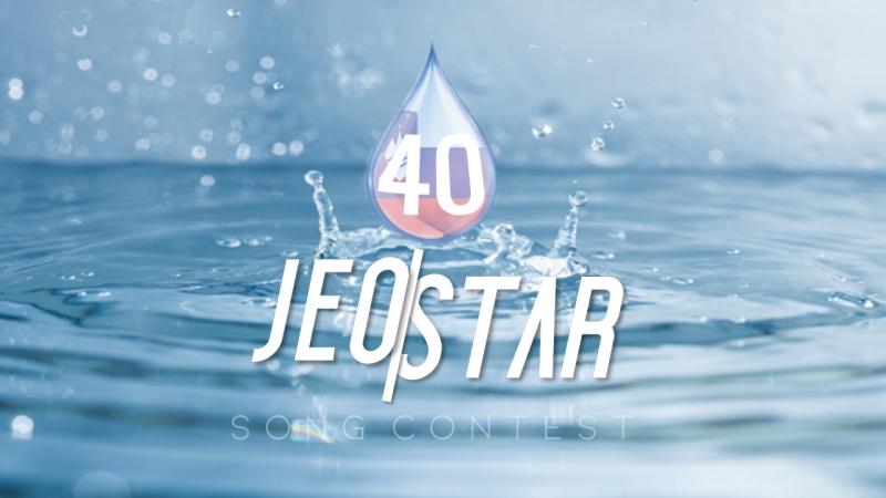 Jeostar Song Contest 40 Slovenia Ljubljana First Quaterfinal