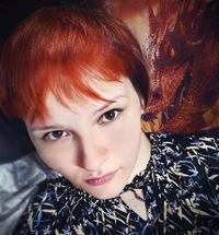 Александра Хлобжева