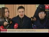 После допроса в СБУ Надежда Савченко заявила, что Украине необходим военный переворот