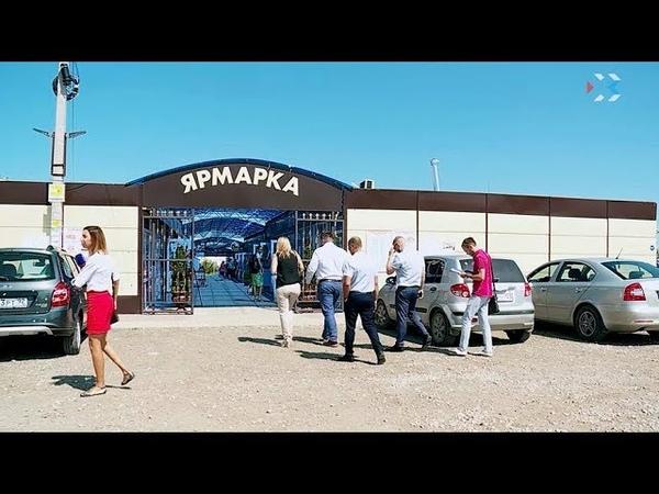 На реформирование ГУП «УК оптово-розничных, торговых комплексов Севастополя» нужно 570 млн рублей