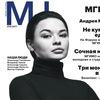 MGIMOjournal