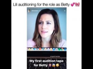 Первое прослушивание Лили Рейнхарт на роль Бетти Купер.