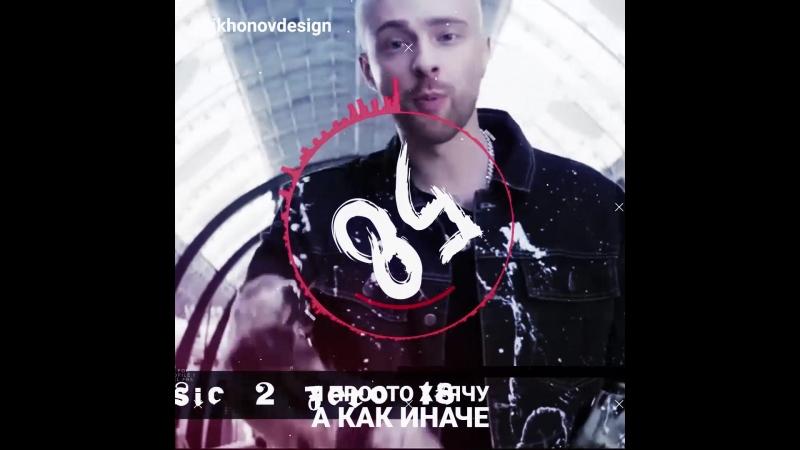 Tikhonovdesign - Я ПРОСТО ХЯЧУ