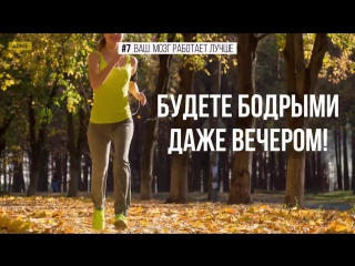 Chto_Budet_Esli_Vse_Napitki_Zamenit_Vodoy