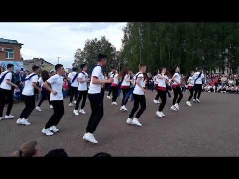 Флешмоб выпускников МОБУ СОШ №3 с Бураево 2018