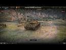 бронирование Польского танка 8 го уровня 53TP