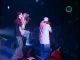 Eminem feat Marilyn Manson - The way I am