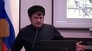 Лектории об истории и культуре Терского войска начались на Ставрополье