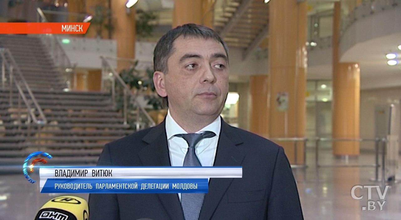 Минск принимает делегации стран ЦЕИ