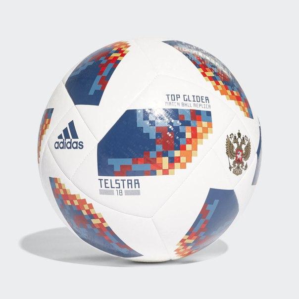 Футбольный мяч Россия FIFA World Cup