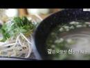 PRISTIN 나영 결경 베트남 거리 퀴논거리에서 먹방 및 공연 CUT 프리스틴