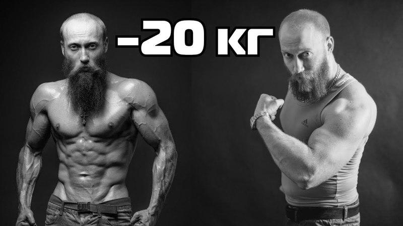 Сколько жира и мышц можно сжечь на диете » Freewka.com - Смотреть онлайн в хорощем качестве